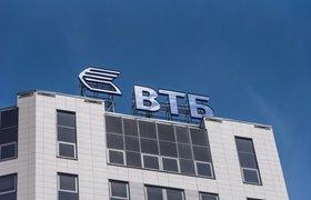 ВТБ купил контрольную долю в сервисе управления недвижимостью «Домиленд»