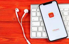 AliExpress упростил систему отслеживания товаров в рамках одного заказа