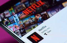 Число подписчиков Netflix перевалило за 200 миллионов