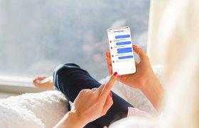 Как отправлять исчезающие сообщения в мессенджерах