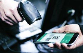 Центробанк ограничил комиссии для магазинов при оплате QR-кодами