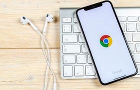 Chrome начинает блокировать вредоносную рекламу. Новую функцию можно опробовать уже сейчас