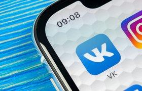 «ВКонтакте» протестирует собственную технологию для распознавания голосовых сообщений