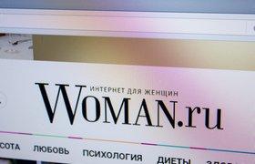 Виктор Шкулев купил сайт Woman.ru