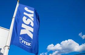 В России открылся первый магазин датского мебельного ритейлера Jysk