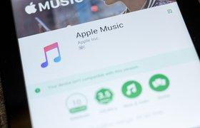 Apple купила сервис классической музыки Primephonic