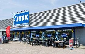 В Россию придет датский конкурент IKEA c недорогой мебелью и товарами для дома