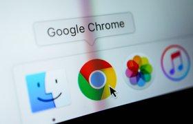Google Chrome представил функцию создания ссылок на выделенный текст