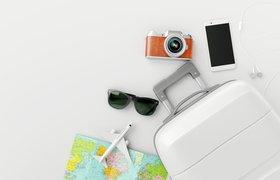 Открыт прием заявок на участие в конкурсе туристических стартапов MITT Travel Start