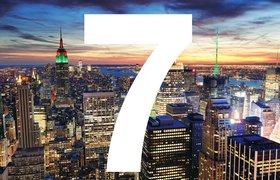 7 советов тому, кто хочет вести бизнес в США