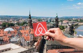 «Рост путешествий, которого мы никогда не видели»: Airbnb сообщила о необходимости привлечь миллионы новых хостов