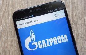 Квартальная прибыль «Газпрома» упала на 52%