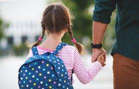 Пособия, выплаты и льготы семьям, имеющим детей в 2021 году