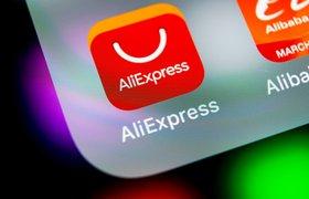 AliExpress запустила в России сервис Plus с быстрой бесплатной доставкой из-за рубежа