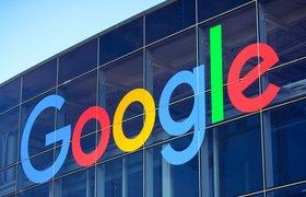 Google могут оштрафовать в России на 94 трлн рублей