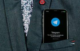 В Госдуму внесли законопроект о разблокировке Telegram