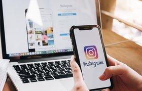 Instagram обяжет пользователей указывать дни рождения