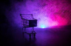 Экосистемы, развлечения и разные типы потребительских корзин: как ритейлерам работать с инновациями