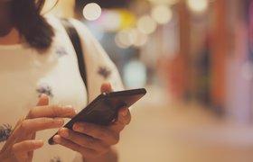 Удержи, если сможешь: как увеличить аудиторию мобильного приложения