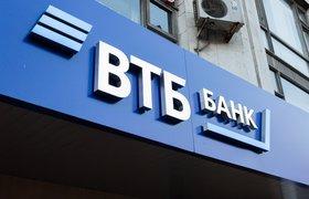 ВТБ вложит до 15 млрд рублей в цифровую модернизацию