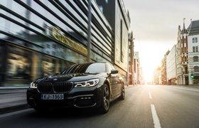 Проверка истории автомобилей BMW и отслеживание цепочек поставок для АЭС: блокчейн-дайджест