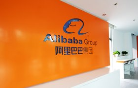 Избавиться от медиаактивов: власти Китая выдвинули новое требование для Alibaba