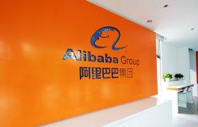Власти Китая начали антимонопольное расследование против Alibaba Group