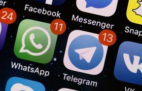 Из WhatsApp в Telegram: историю переписки теперь можно перенести