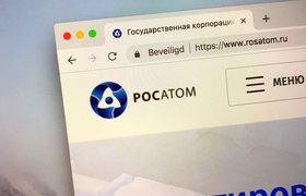 «Росатом» и «Газпром нефть» подписали меморандум о сотрудничестве в сфере IT