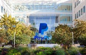 PayPal заявила о выходе из криптопроекта Facebook
