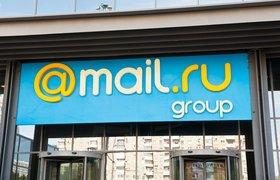 Mail.Ru Group запустит свой видеосервис по аналогии с YouTube