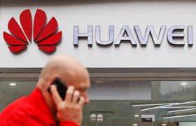 Компания Huawei приняла участие в цифровизации Магаданской области