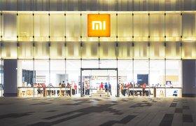 Xiaomi добилась отмены запрета на инвестиции от американских компаний