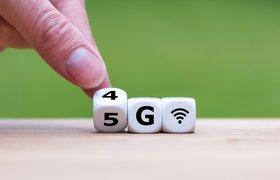 Сотовые операторы раскритиковали концепцию развития 5G от Минкомсвязи
