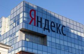 «Яндекс» открыл набор в летние школы разработки и дизайна