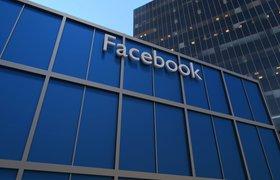 Американский регулятор выступил с критикой Facebook из-за спорных блокировок