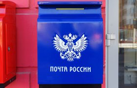 Как «аналоговый» гигант превратился в IT-компанию: опыт цифровой трансформации «Почты России»