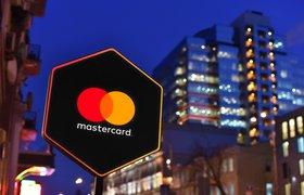Mastercard снизит тарифы для малого бизнеса при приеме платежей с помощью смартфонов