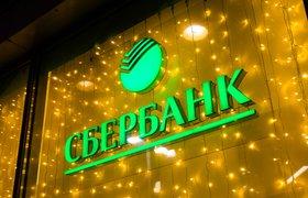 Сбербанк получит контрольную долю в сервисе «2ГИС»