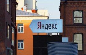 «Академия Яндекса» проведет бесплатный онлайн-курс по обучению алгоритмам