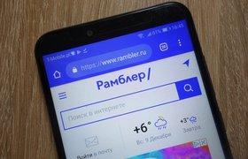 СМИ: Сбербанк хочет увеличить долю в Rambler Group