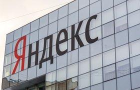 «Это фантастический успех Воложа»: инвесторы и предприниматели о сделке «Яндекса» и «Тинькофф»