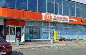 «Дикси» запустит собственную экспресс-доставку продуктов в Москве