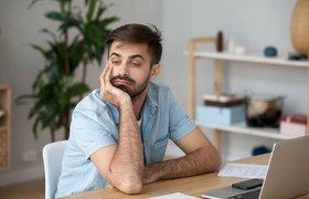 Исследование: компании урезали льготы и «плюшки» для своих сотрудников