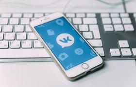 «ВКонтакте» запустила маркетплейс с товарами от сообществ и пользователей