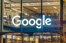 Google анонсировала выпуск Pixel 5a 5G на фоне сообщений об отказе