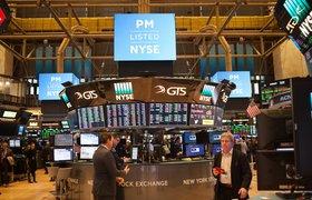 Самые ожидаемые IPO второй половины 2021 года