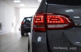 Автопроизводитель Haval вложит 42,4 млрд рублей в локализацию производства в России