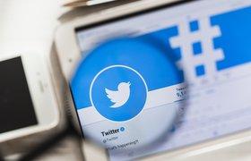 Хакеры взломали твиттер-аккаунты Илона Маска, Джеффа Безоса и Канье Уэста