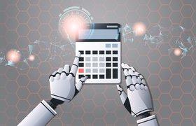 Роботы в бухгалтерии: как внедрить RPA и нужно ли это вам